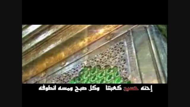 کلیپ عربی فوق العاده زیبا از حاج ملا جلیل کربلائی