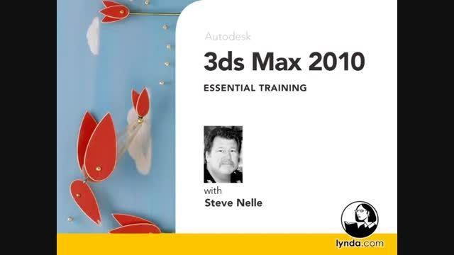 Lynda.com 3ds Max 2010 Essential Training