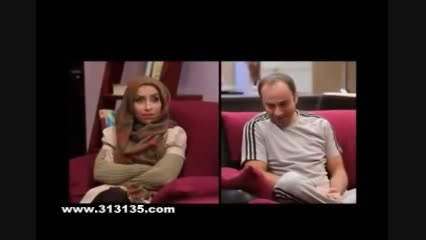 شک کردن همسر به شوهر
