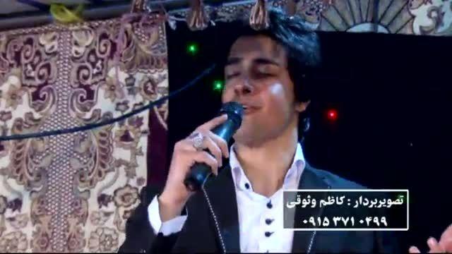 آرش خوش نواز.کاظم وثوقی.آهنگ گوش کردنی بسیار زیبا2