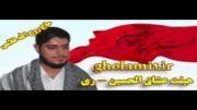 آروم آروم محرم حاج روح الله غلامی مداحی