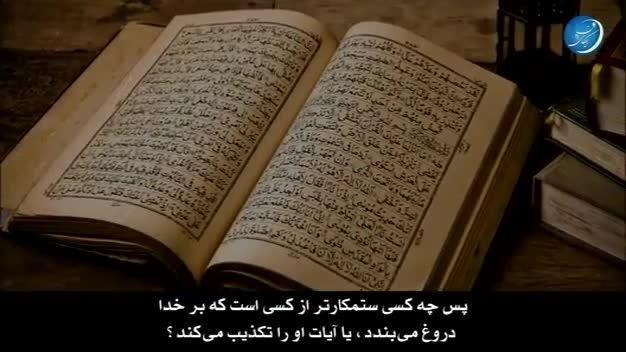 سوره الاعراف آیات 35 الی 43 با عکس مربوط به آیات HD