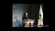 مجری گری ستایش تاجیک درریاست جمهوری