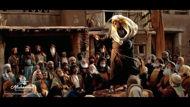 اسلایدشو فوق العاده فیلم محمد رسول الله مجید مجیدی