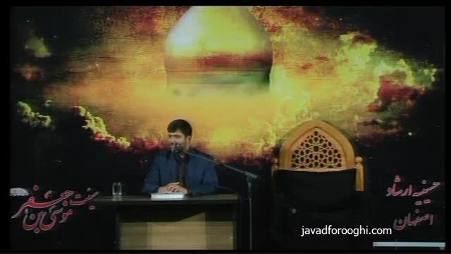 مواظبت از قلب از دیدگاه قرآن (4 از 5)