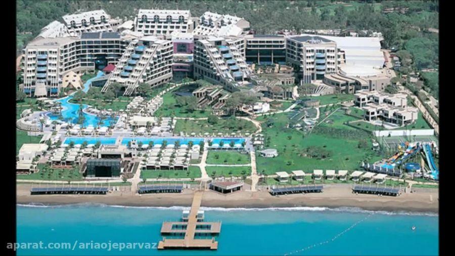 هتل 5 ستاره آنتالیا لوکسترین هتل در ترکیه