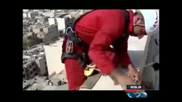 شغل های عجیب در ایران
