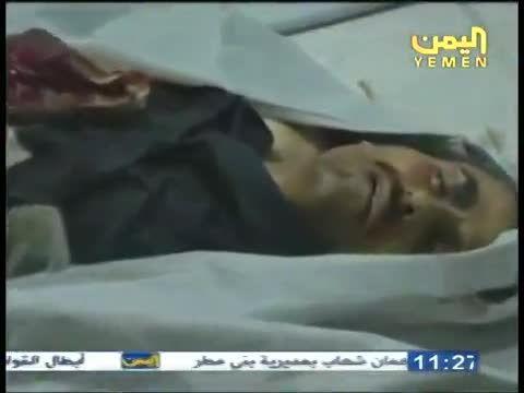 قتل عام شیعیان یمن