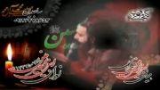 جواد مقدم - ترانه عشق بهانه عشق تو میراث جاودانه عشق - توسل به امام زمان علیه السلام