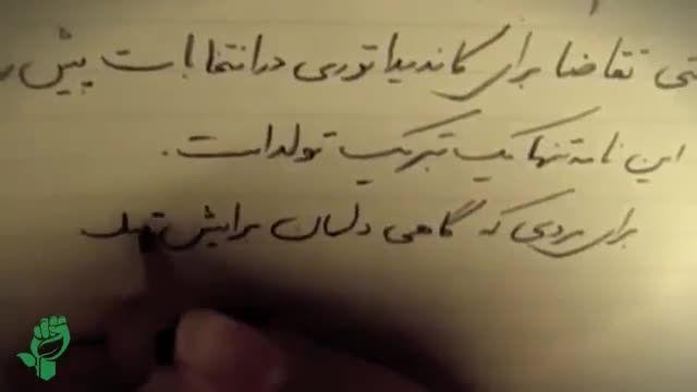 نامه ای برای سید محمد خاتمی عزیز