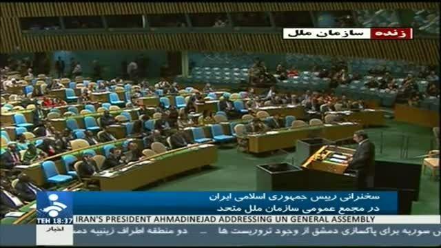 عزت ایرانی دکتر احمدی نژاد