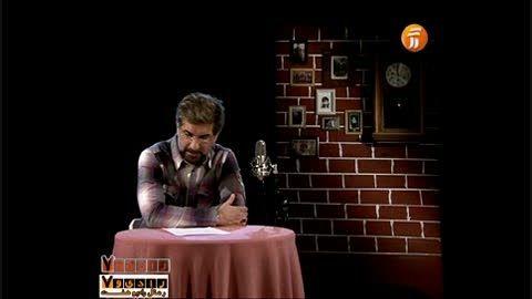 متن خوانی محمد مختاری و مثل یک خوابِ  امیر حسین آرمان