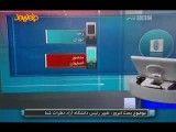 سوتی در بی بی سی فارسی (برنامه نوبت شما)