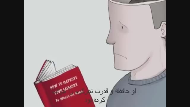 افسردگی و درمان آن