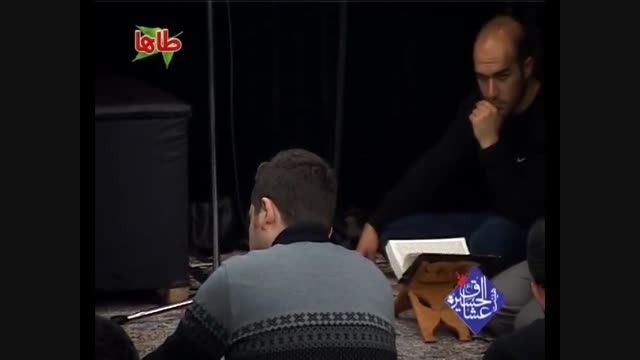 هیئت عشاق الحسین علیه السلام - فاطمیه 93 - قسمت2
