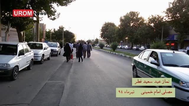 نماز عید سعید فطر ارومیه