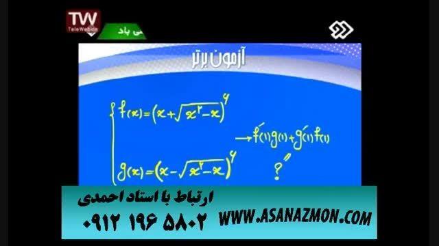 آموزش و حل تست درس فیزیک بصورت فوق سریع کنکور ۱۲