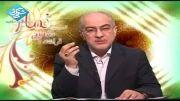فیلم آموزشی قرائت صحیح نماز | قسمت دوم