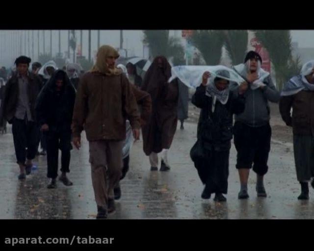 نماهنگ اربعین حسینی