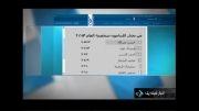لبنان:1392/10/13:سید ما چهره محبوب سال 2013 در لبنان...