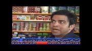 گشت ویژه نظارت و بازرسی بر اصناف شهرستان شهریار