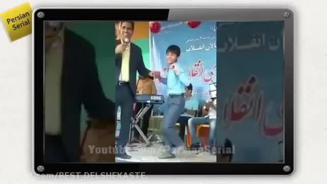 رقص در مدرسه | کلیپ های جالب و خنده دار ایرانی