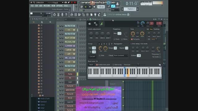 اهنگ ناری ناری (علیرضا روزگار) - FL Studio