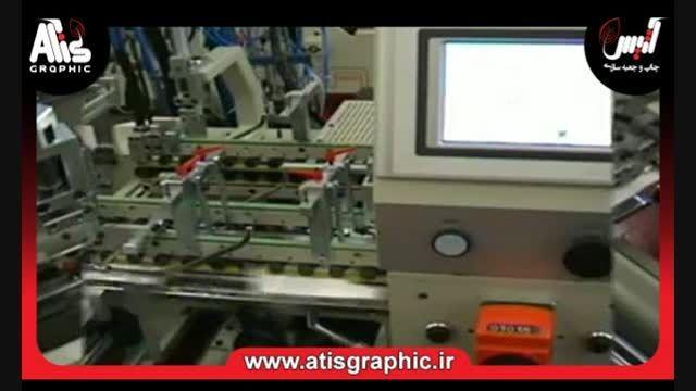 خط تولید جعبه مقوایی