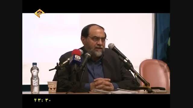 قرآن و دیپلماسی انقلابی - استاد رحیم پور ازغدی