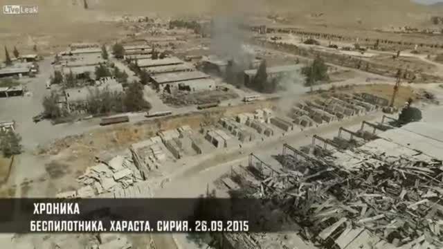 شناسایی پهپاد روسی اندکی بعداز کوبیدن تروریستهادرسوریه
