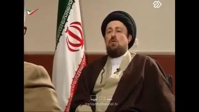 صحبت های سید حسین خمینی در مورد امام خمینی (ره)