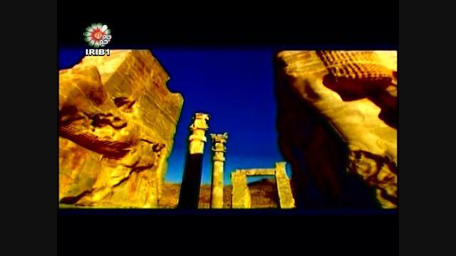 تخت جمشید شکوه پارسی