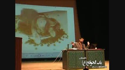 ولایت و مهدویت (1) - استاد علی اکبر رائفی پور