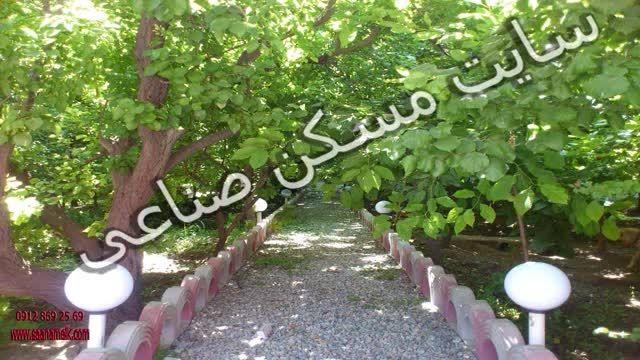 فروش 1400متر باغ با ویلای 120متری در ملارد کد219