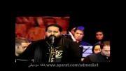 کنسرت رضا صادقی آهنگ عشق من ایران من