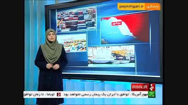 استان بوشهر رتبه نخست صادراتی گمرکات کشور را کسب کرد