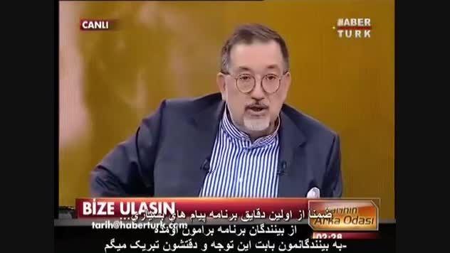 پخش صدای استاد شجریان از تلویزیون ترکیه
