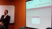جلسه آموزش نکات مهم سئو و طراحی سایت با سایت ساز (بخش چهارم)