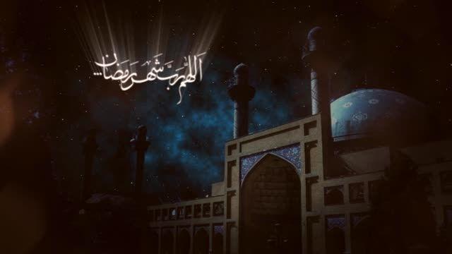 تیزر مناجات سحر رمضان 94 هیئت الزهرا (س) دانشگاه شریف