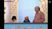 فامیل دور+مرد فقیر+کلاه قرمزی طنز خنده کلیپ گلچین صفاسا