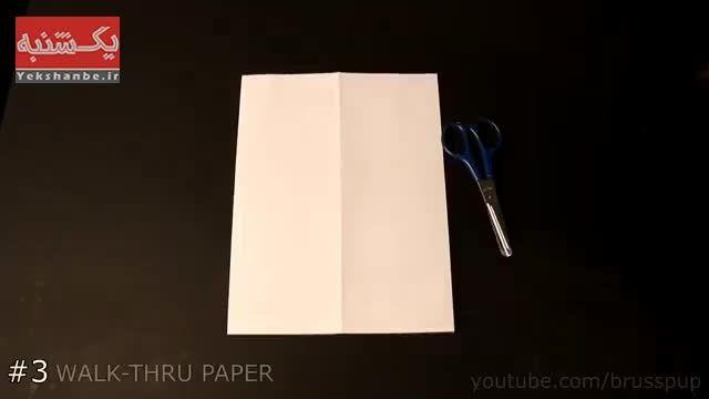 10 ترفند جالب با کاغذ !