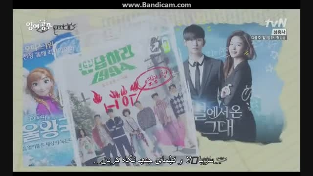 کسایی که فیلم کره ای نگاه می کنن بیان ببینن