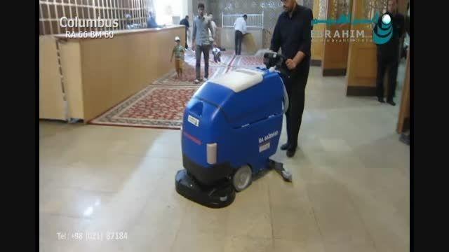 دستگاه اسکرابر- نظافت مکان های مقدس