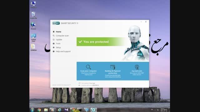 آموزش رفع بلاک شدن وب سایت ها توسط ESET