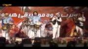 کنسرت گروه هیرون(نوذر سعادت پور)آهنگ ایران