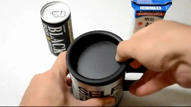 لیوان همزن شگفت انگیز self strring mug