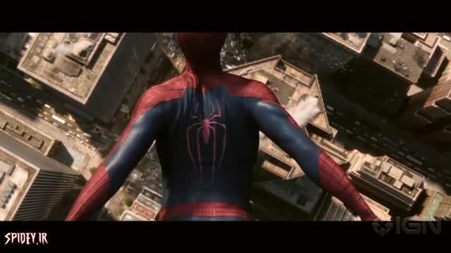 """مرد عنكبوتی در """"انتقام جویان 2""""؟!"""