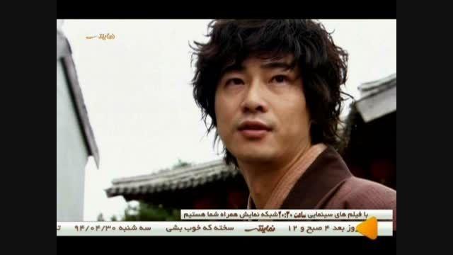 تیکه ی خنده دار سریال کره ای قهرمان !