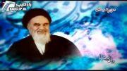 امام خمینی (ره): پیام تبریک سال نو
