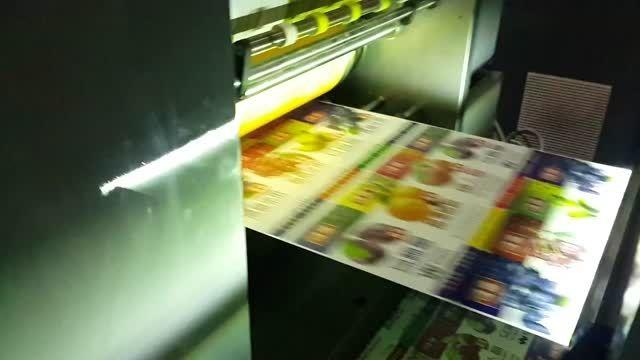 دستگاه چاپ افست روتاری انواع لیبل و جعبه